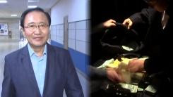 '아보카' 도 변호사 구속될까...정치권 수사 분수령