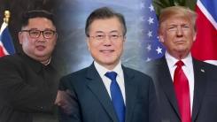 9월 유엔총회 종전선언 무대되나...靑, 특별기 편성 등 검토 착수