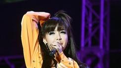 박봄, 신생 '디네이션'에 새 둥지…컴백 박차