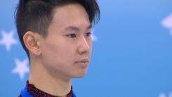"""25살 데니스 텐의 허망한 죽음...""""나는 한국인"""""""