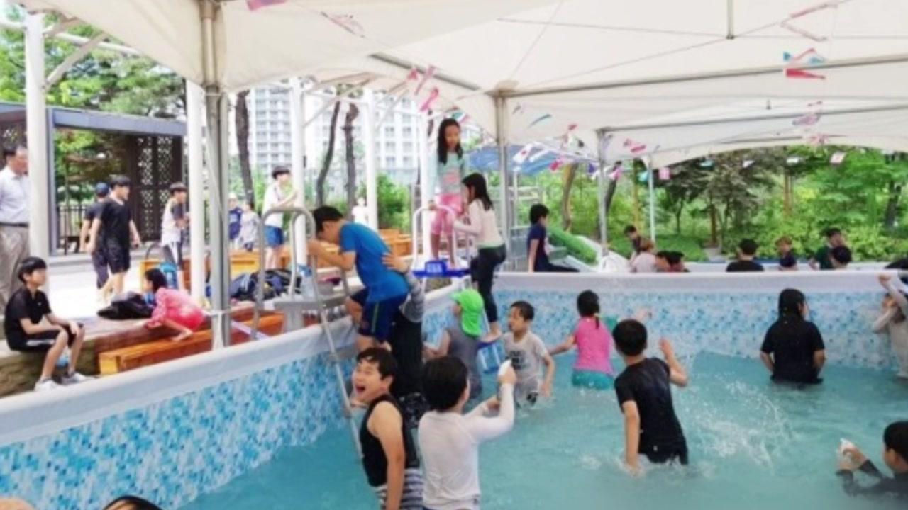 [좋은뉴스] '학생들 위해서'...수영장 설치한 학교