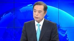 자유한국당, 김병준 비대위 체제 공식 출범
