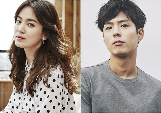 송혜교·박보검이 온다...'남자친구', 11월 tvN 수목극 편성 확정