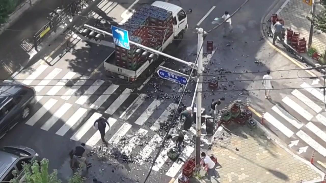 [좋은뉴스] 도로 위로 술병 '와르르'...10분의 기적