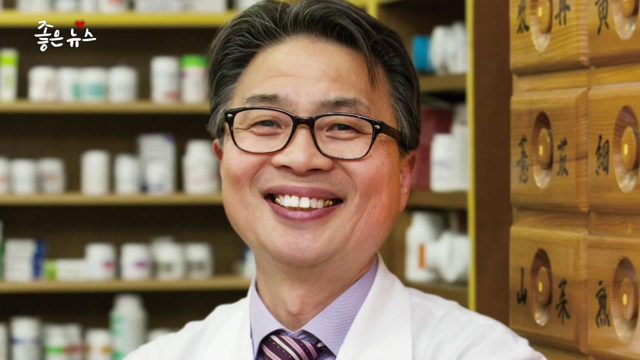 [좋은뉴스] 밤만 되면 변하는 경남 의령의 시골 약국