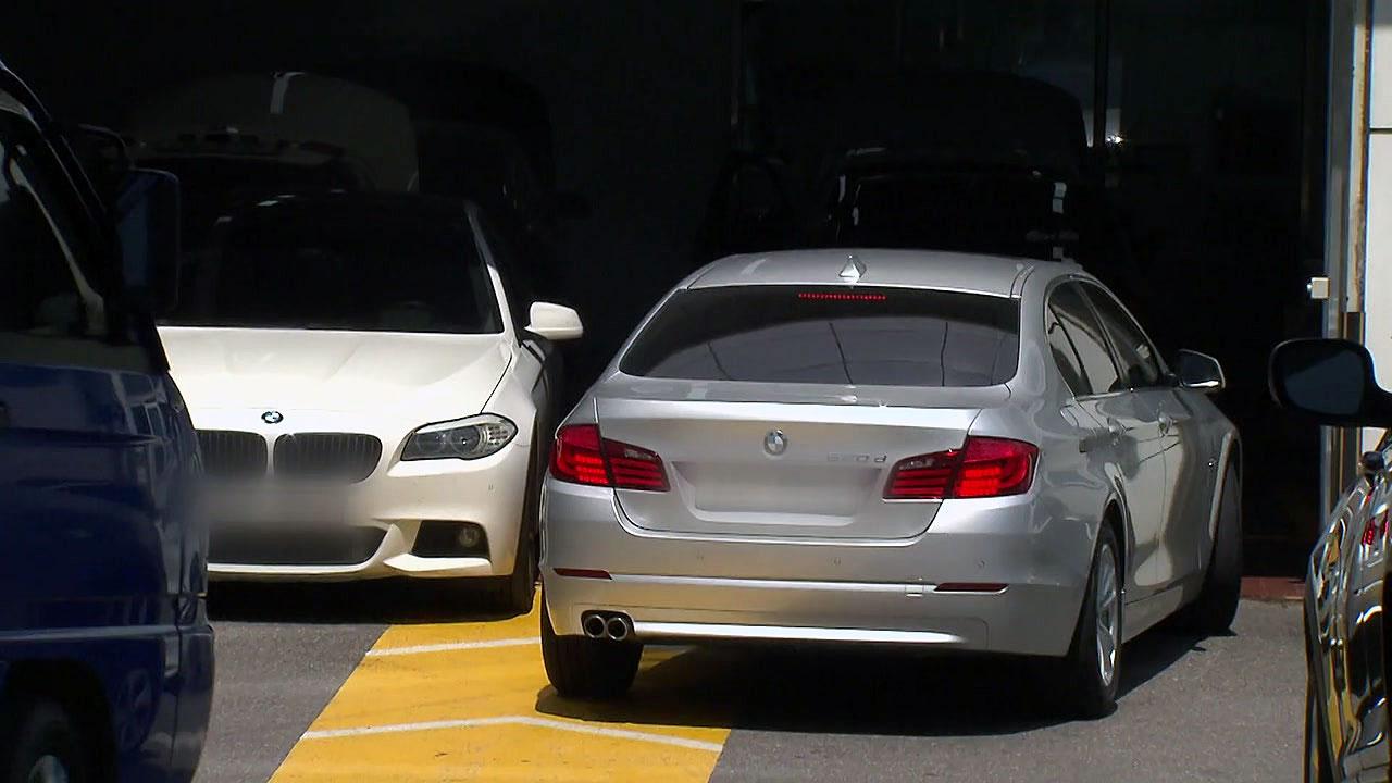 [취재N팩트] 정부, 리콜 대상 BMW 차 운행 자제 권고