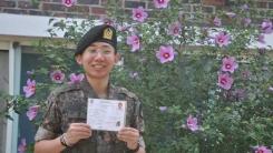 [좋은뉴스] 어머니 위해 군대 두 번 간 효자 군인