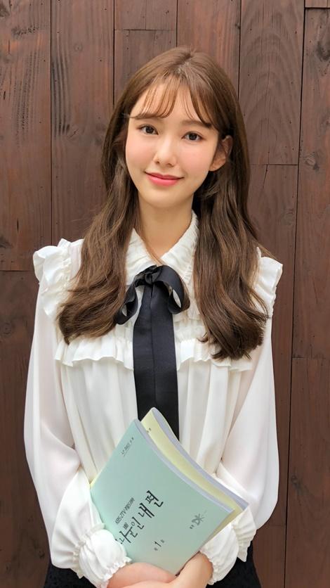 나혜미, '하나뿐인 내편' 출연 확정...에릭과 결혼 후 첫 행보