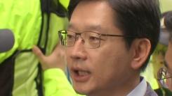 [뉴스인] 허익범 특검, 내일 김경수 지사 재소환