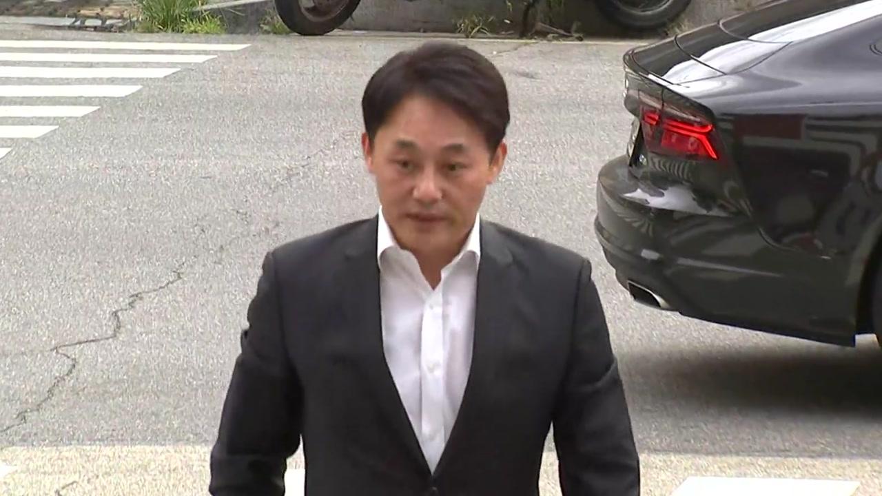 [취재N팩트] 경찰, '보물선 사기 의혹' 신일그룹 경영진 첫 소환