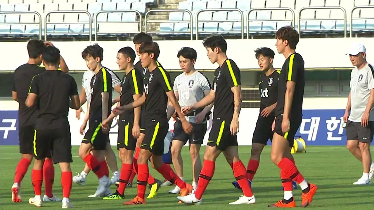 '우여곡절' 축구대표팀, 역대 최다 우승 전망은?