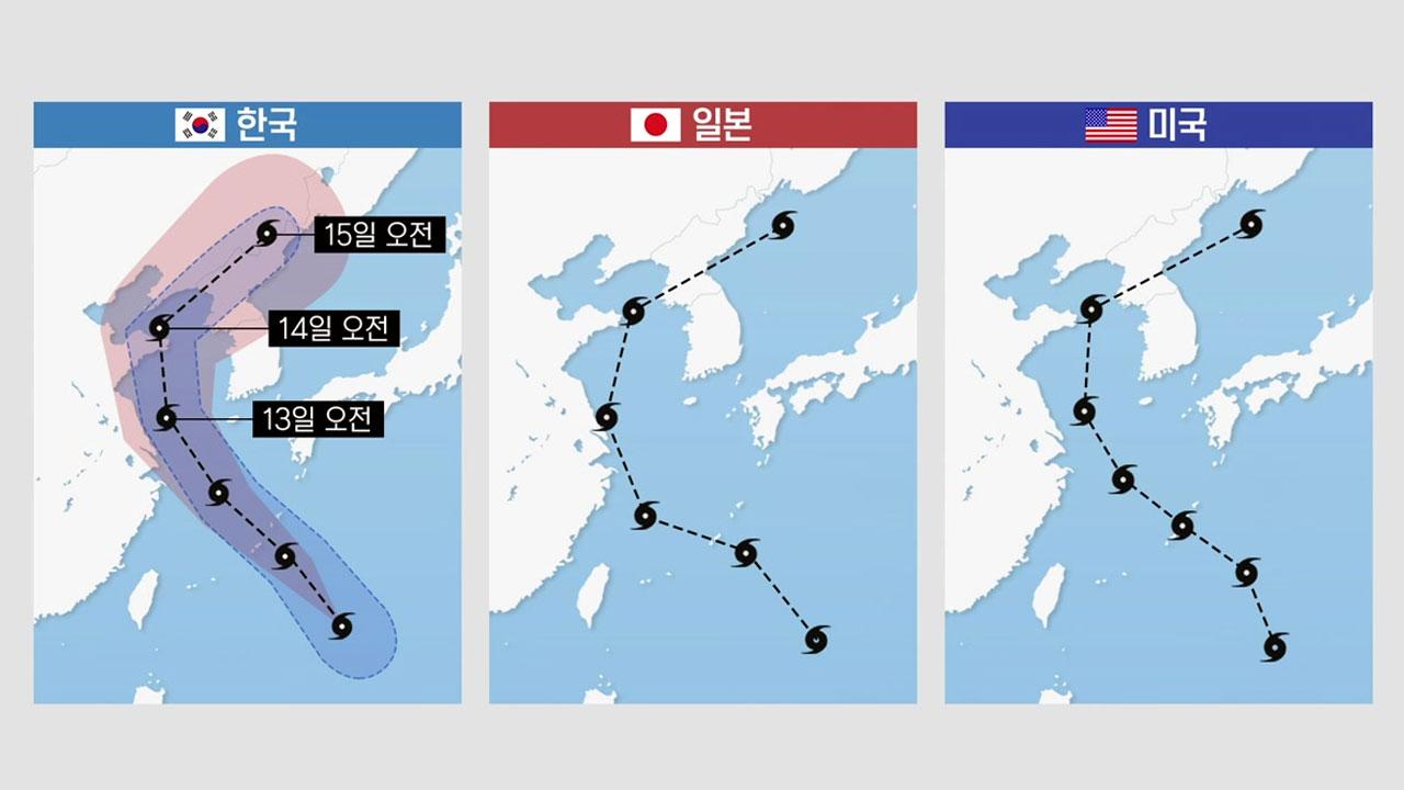 14호 태풍 '야기' 다음 주 북한 상륙...효자 태풍 될까?