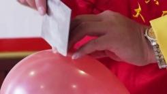 [지구촌생생영상] 최고의 칼솜씨...풍선 위에서 고기 썰기