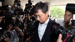 '비서 성폭력 혐의' 안희정, 1심서 무죄