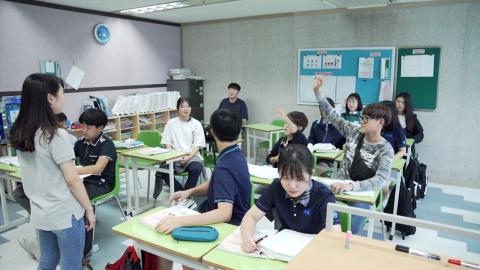 '방과 후 아카데미'…취약층 사교육 대안
