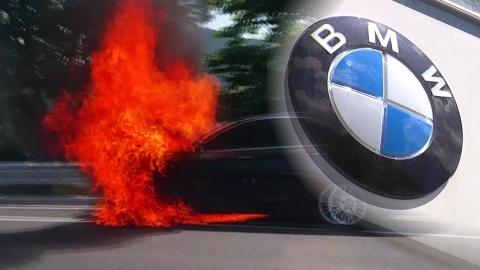 BMW 내일부터 리콜…화재 사태 해결 의문