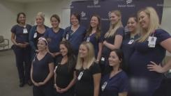 [지구촌생생영상] 중환자실 간호사 16명, 동시에 임신