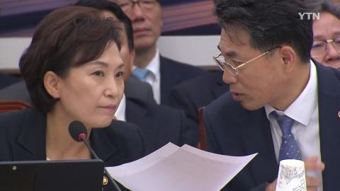 """""""올해 집값 상승분 공시가격 적극 반영""""…세부담 커질 듯"""