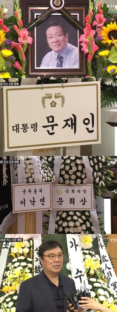 """""""영원한 하숙생""""...故 최희준, 가요·정계 애도 속 영면(종합)"""