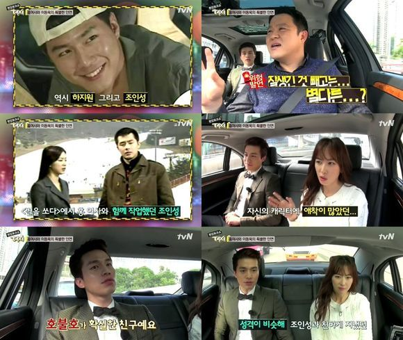 """'택시' 이동욱 """"조인성, 처음 본 순간 '잘생겼다' 감탄""""_이미지"""