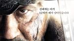 """""""'명량' 러닝캐런티, '그들'만 알아"""""""