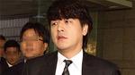 검찰, 류시원 아내 조 모 씨 '위증죄' 기소