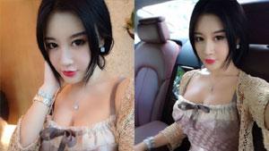 'G컵녀' 판링, 가슴 드러낸 의상 입고…볼륨 과시