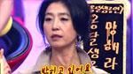 김부선, 과거영상 보니…난방비 의혹 언급