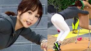 요가 강사 박초롱, '탄탄한 볼륨감'