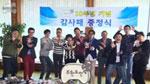 '무한도전' 3·1절 전날 알려준 '역사'의 소중함