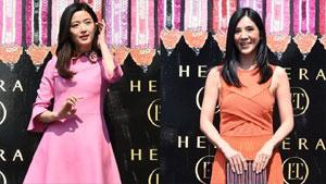 전지현-양채니,'글로벌 미녀스타들의 미모대결'