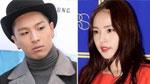 """태양·민효린, 열애 인정…""""뮤직비디오로 시작된 사랑"""""""