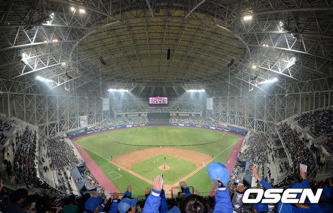 대한민국-쿠바 개장경기 진행되고 있는 고척스카이돔