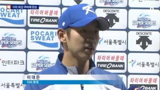 이대은, 한국 일본 야구 4회말…2점 내주고 '아쉬움'