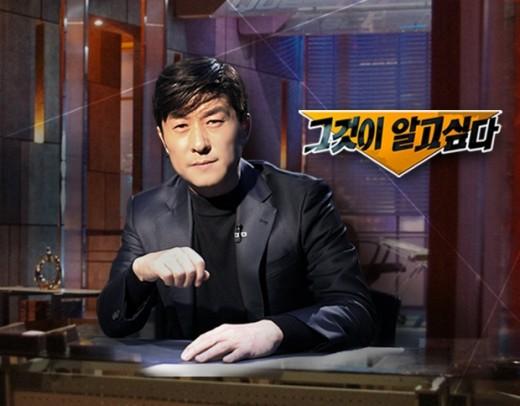 한국vs미국 야구 결승전..'그것이 알고싶다' 결방 가능성↑
