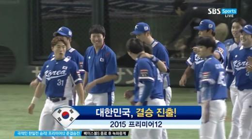 '대한민국 일본' 이대호, 9회 2타점 적시타 '대역전극'