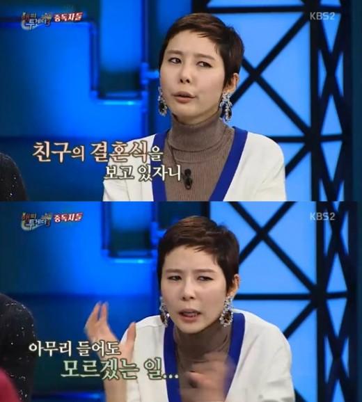 """김나영 """"남편, 지금 뭐 하는지 모른다"""" 폭소_이미지"""