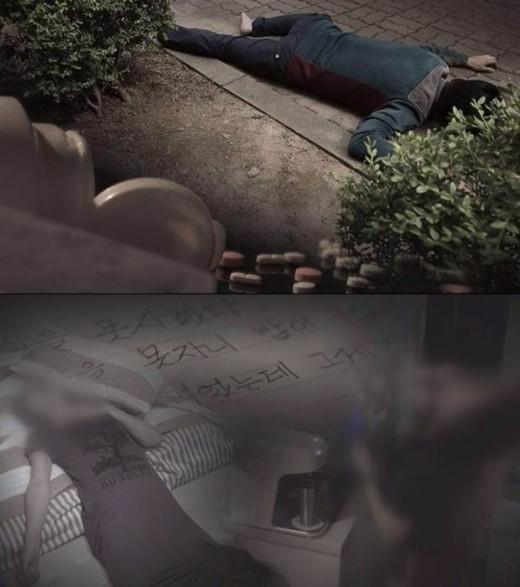 '그것이 알고싶다' 故최진실·최진영, 연쇄 사망 사건의 범인_이미지