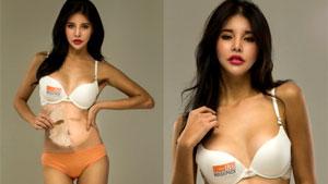 '160cm의 위엄'...모델 바나나, 독특한 한국美