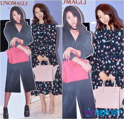 박신혜 '사진보다 예쁜 실물미모'