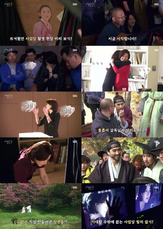 '사임당' 이영애, 압도적인 우아함 '단아한 아우라'