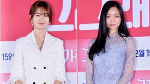이요원-이솜 '슬림VS콜라병, 우열 가릴 수 없는 몸매'