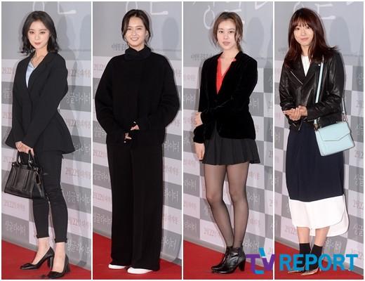 혜림-고아라-김예원-박신혜 '그녀들이 사랑한 블랙'