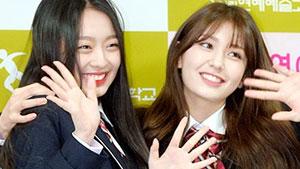 이수민-전소미  '동갑내기 절친의 설레는 고등학교 첫 등교길'