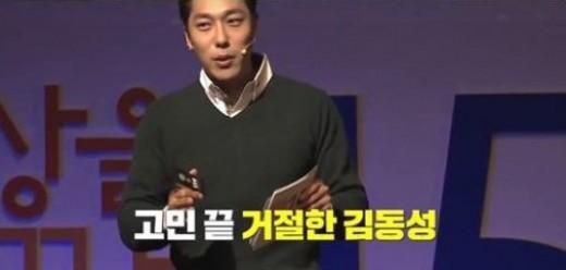 """김동성: [방송]장시호 """"김동성과 교제했다"""" 인정... 김동성, SNS폐쇄"""