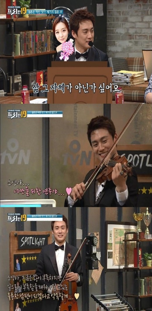 """오상진, 예비신부 김소영에 공개 프러포즈 """"훌륭한 남편 될 것"""""""