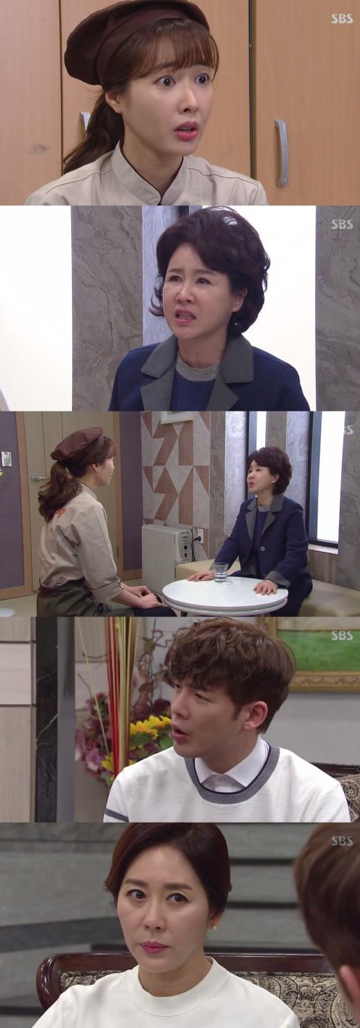 '사랑은 방울방울' 강은탁♥왕지혜, 시련 언제 끝날까요