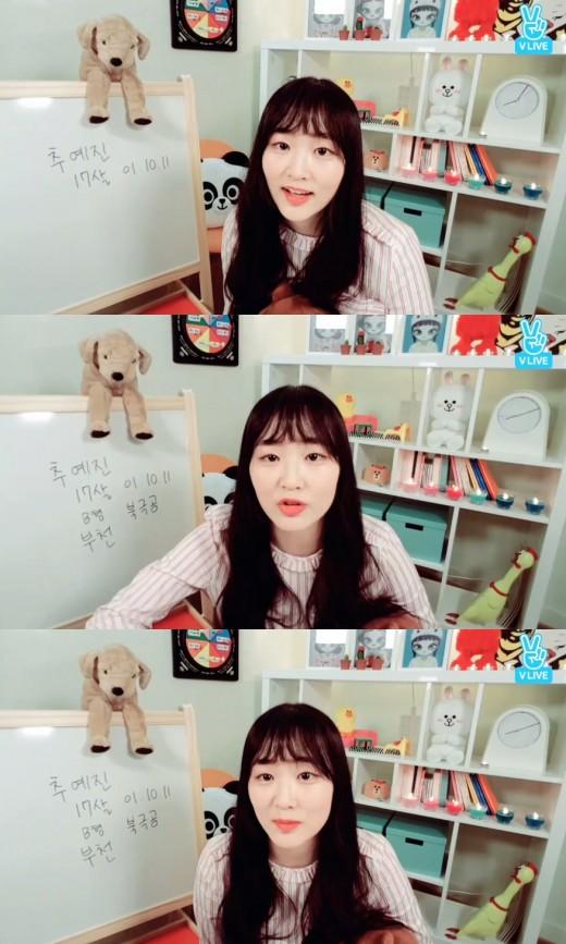 '아이틴걸즈' 추예진, '프듀 101' 꼬마 맞아? 17세 소녀의 반란