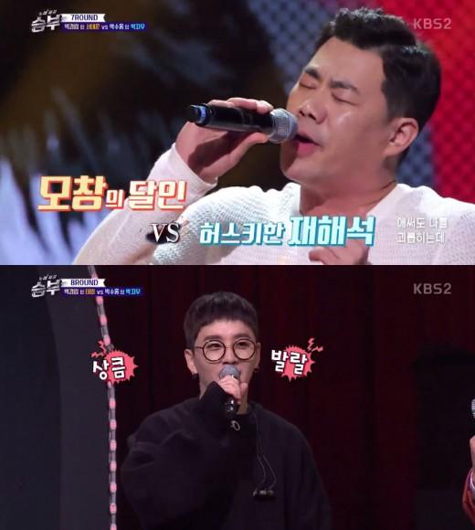 '승부' 서태훈 꺾은 박지우, 허민은?_이미지