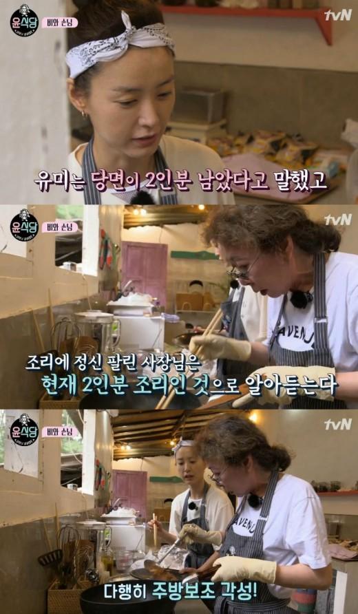 """'윤식당' 정유미, 윤여정 실수도 만회 """"만점 보조""""_이미지"""